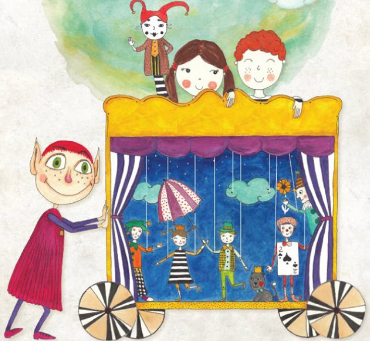 Puck Puppet Theatre